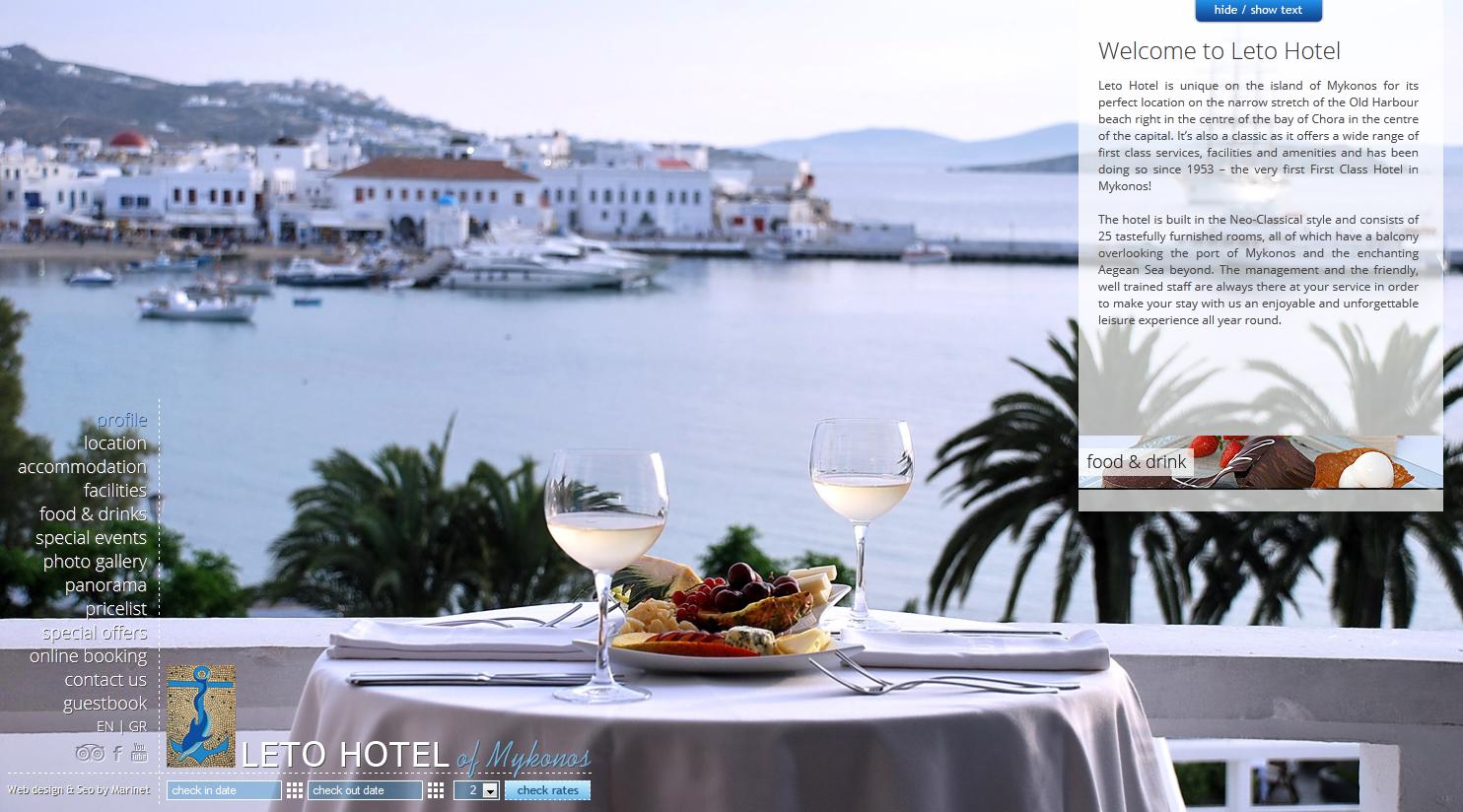Marinet portfolio presentation : Leto Hotel Mykonos